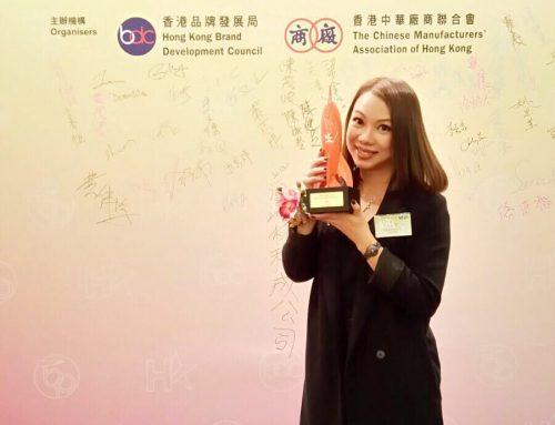2016 香港新星品牌