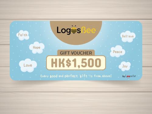 HK$1500 gift voucher