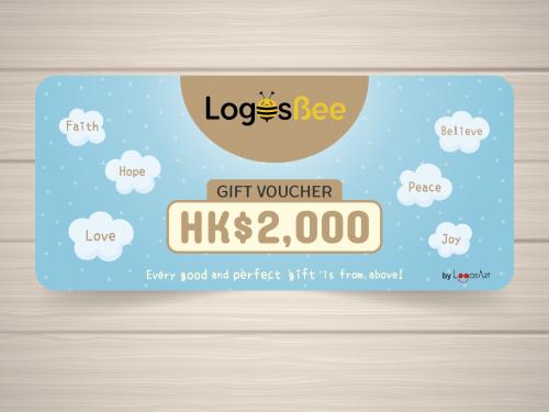 HK$2000 gift voucher